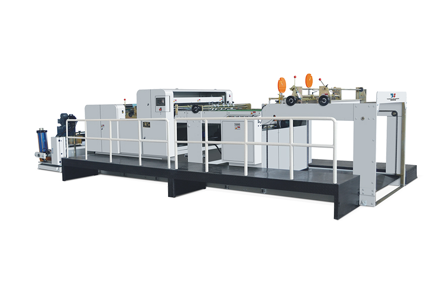 YSH-AAutomatic Trimming Intelligent Crosscutting Machine(conveying equipment )
